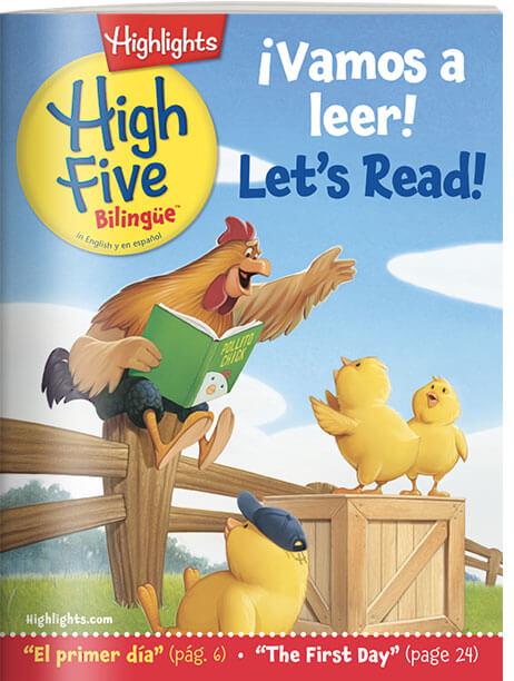 Highlights High Five Bilingüe magazine cover